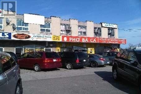 #2nd Fl -2543 Hurontario St, Mississauga, Ontario  L5A 2G4 - Photo 1 - W4638659